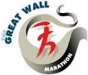 Great Wall of China Marathon Logo-238